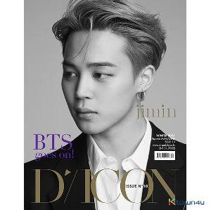 [Magazine] D-icon : Vol.10 BTS goes on! : JIMIN