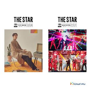 THE STAR 2021.01 (Back Cover : NCT)
