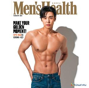 [Magazine] Men`s Health 2021.02 A Type (SF9 : JAEYOON)
