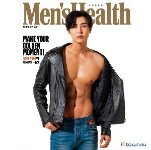 [Magazine] Men`s Health 2021.02 B Type (SF9 : JAEYOON)