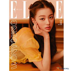 ELLE 2021.02 B Type (Cover : IZ*ONE Jang WonYoung / Content : Kim Seon Ho 8p)