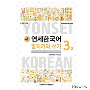 NEW YONSEI KOREAN Speaking and Writing 3-2 (Spanish)