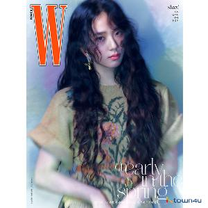 W KOREA 2021.02 C Type (Cover : BLACKPINK JISOO)