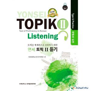 YONSEI TOPIK 2 Listening