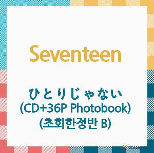 Seventeen - ひとりじゃない (CD+36P Photobook) (First Limited B) (CD) (Japanese Ver.) (*Order can be canceled cause of early out of stock)