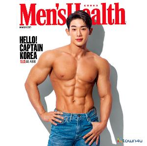 [杂志] Men`s Health 2021.03 A Type (李虎锡 WONHO)