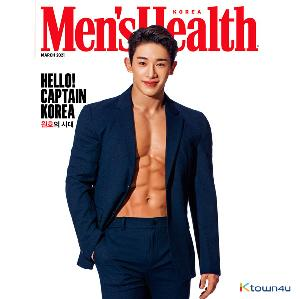 [杂志] Men`s Health 2021.03 B Type (李虎锡 WONHO)
