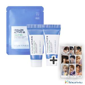 [EVENT][NATURE REPUBLIC]HYALON ACTIVE 10 TRIAL KIT VER.2