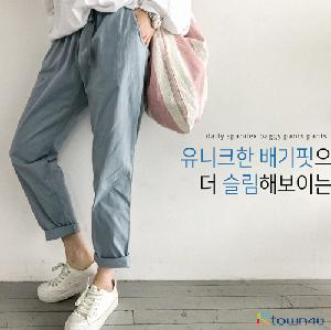 [naning9]Cuile Baggy Pants_Sky Blue