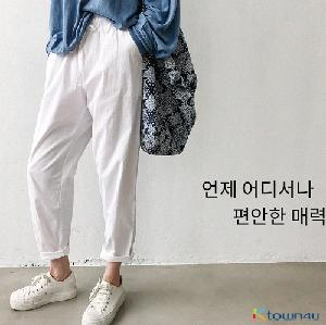 [naning9]Cuile Baggy Pants_White