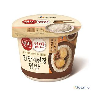 [CJ] Hetbahn Cup Rice with Soysauce egg 240g*1EA