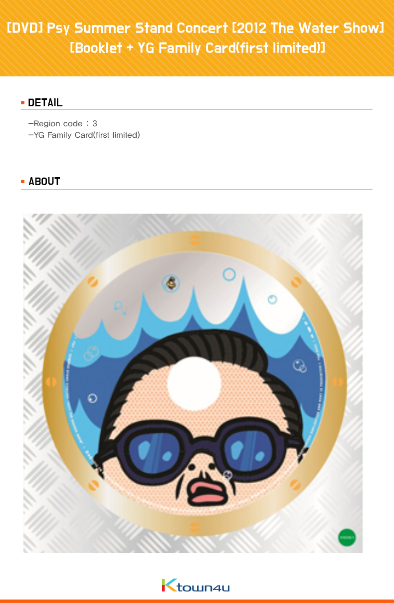 [DVD] Psy Summer Stand Concert [2012 The Water Show] [Booklet + YG Family Card(first limited)]