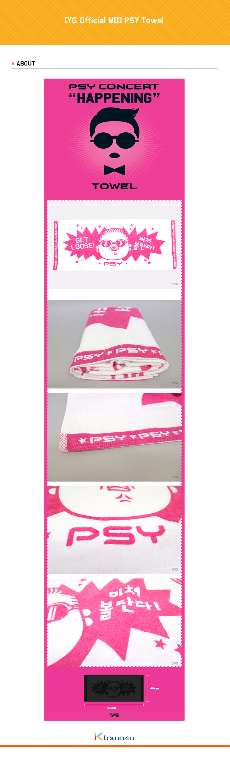 [YG Official MD] PSY Towel