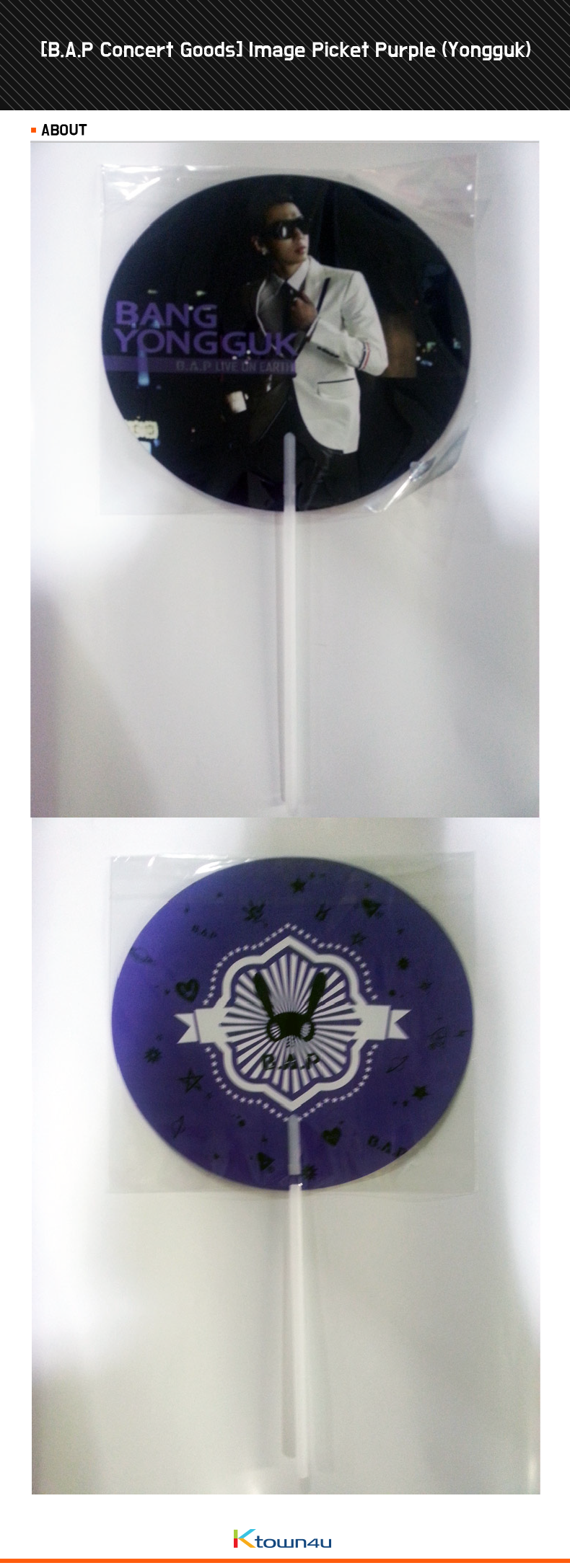 [B.A.P Concert Goods] Image Picket Purple (Yongguk)