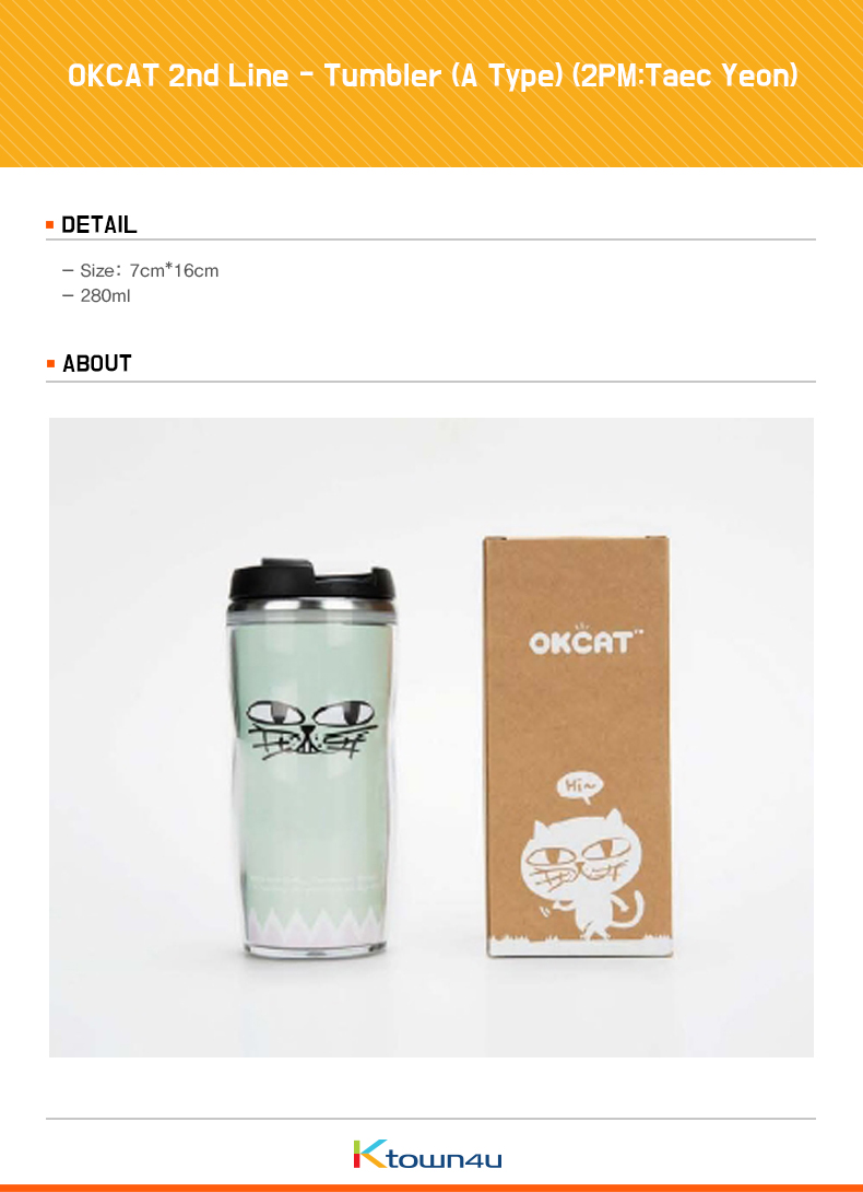 OKCAT 2nd Line - Tumbler (A Type) (2PM:Taec Yeon)