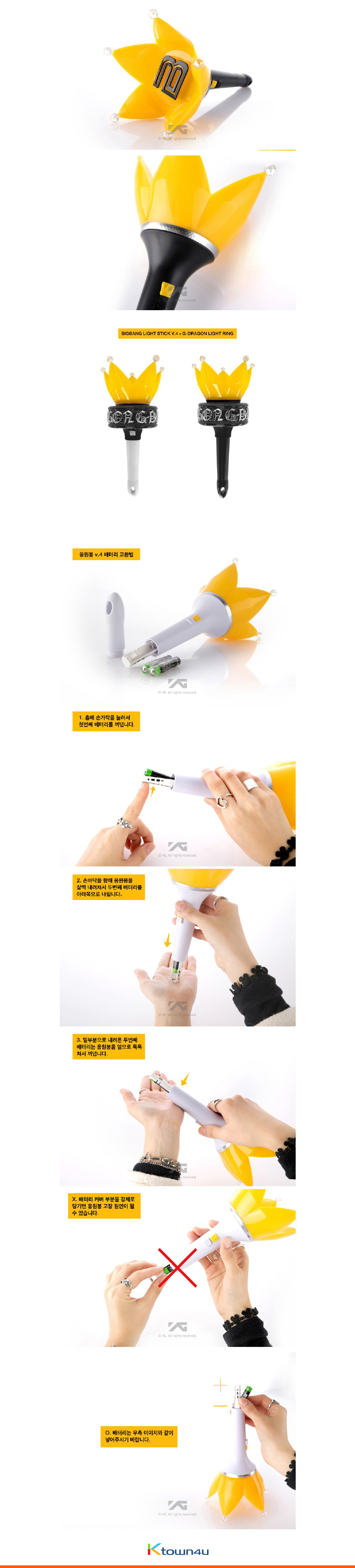 Big Bang - 皇冠灯 Fan Light stick (Ver.4) 第四代
