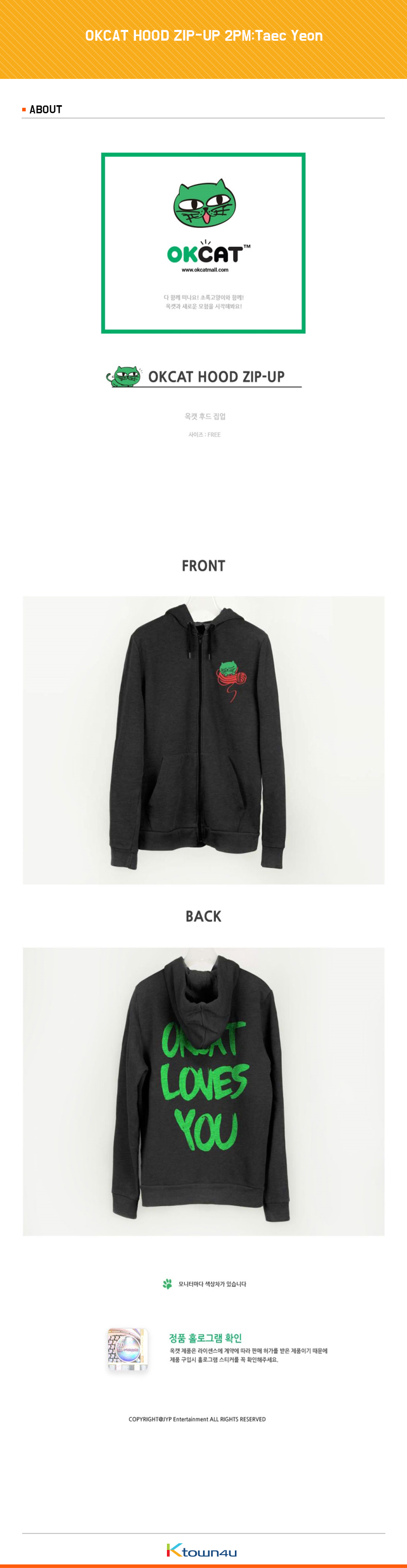OKCAT HOOD ZIP-UP 2PM:Taec Yeon