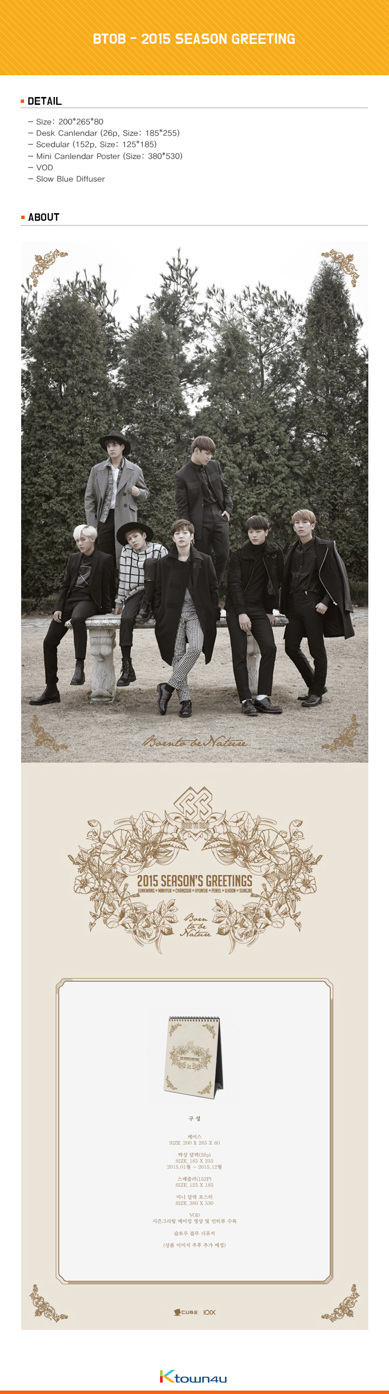 BTOB - 2015 SEASON GREETING