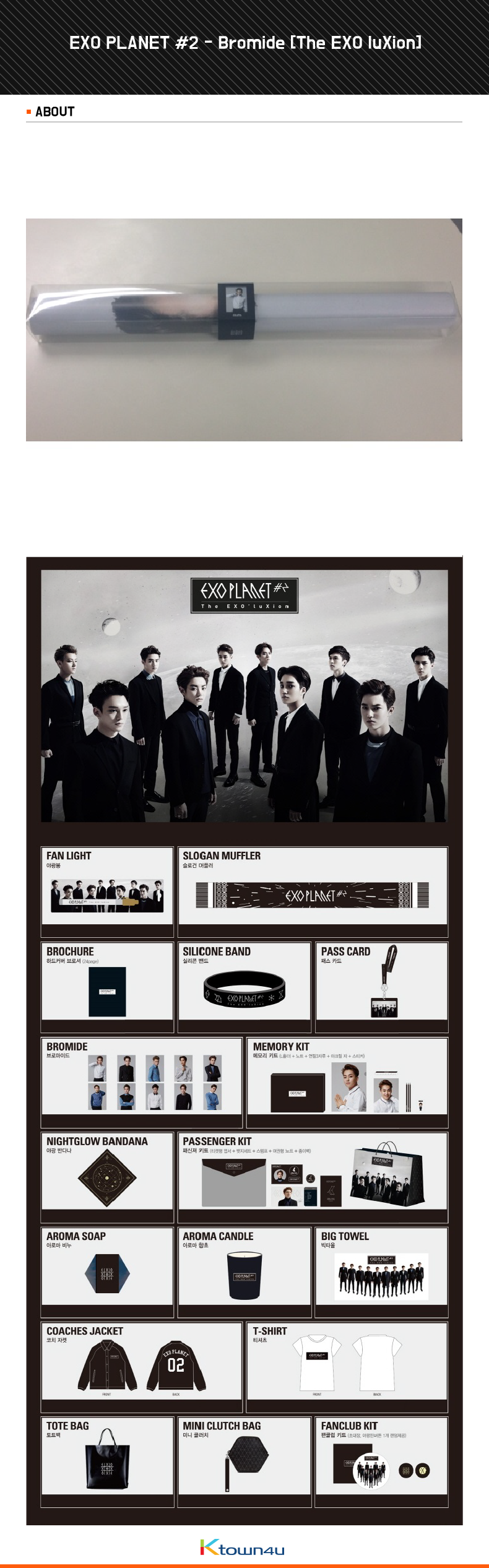 EXO - Bromide [The EXO luXion]