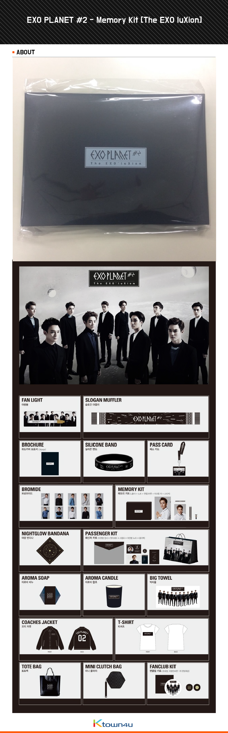 EXO - Memory Kit [The EXO luXion]