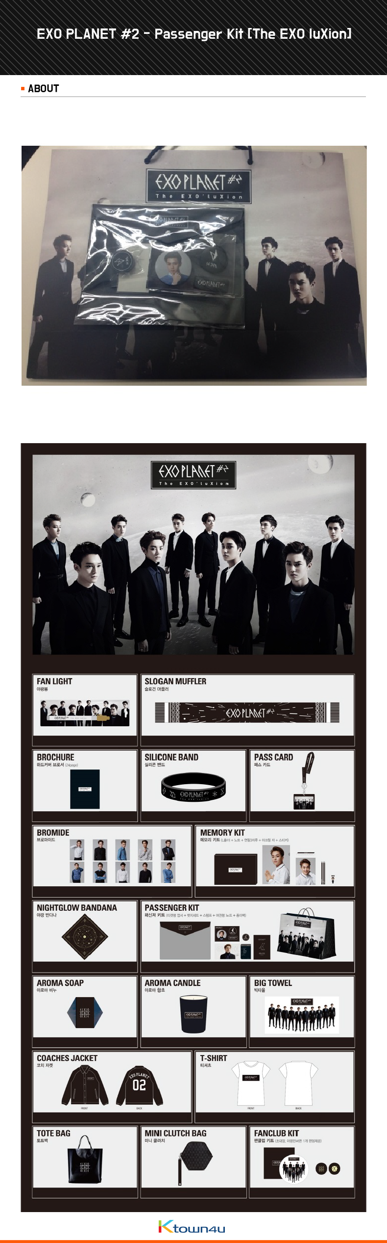 EXO - Passenger Kit [The EXO luXion]