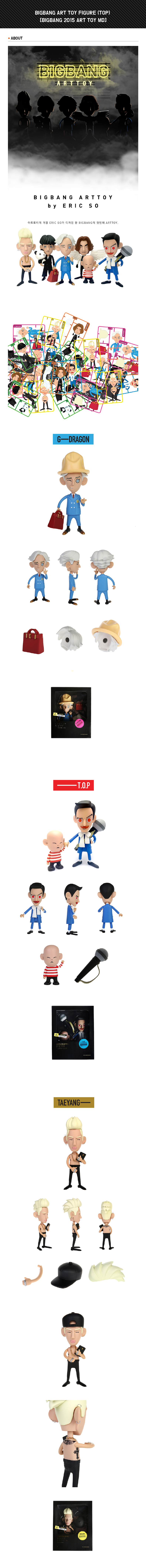 BIGBANG ART TOY FIGURE 艺术人偶 (TOP)