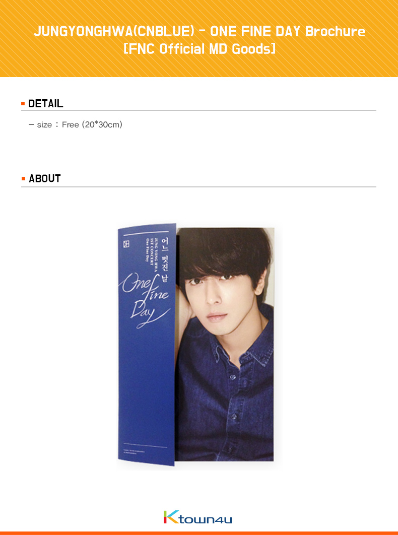 JUNGYONGHWA(CNBLUE) - ONE FINE DAY Brochure [FNC Official MD Goods]