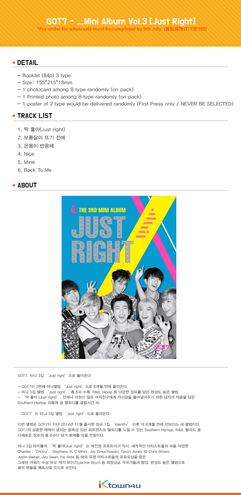GOT7 - Mini Album Vol.3 [Just Right]
