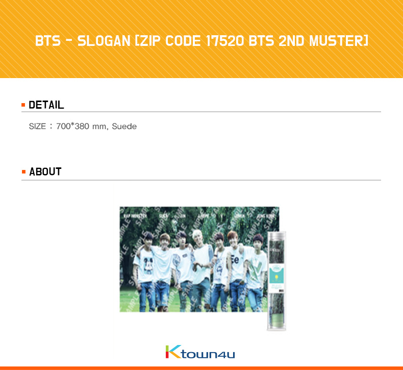 BTS 防弹少年团 - SLOGAN 应援毛巾 [ZIP CODE 17520 BTS 2ND MUSTER]