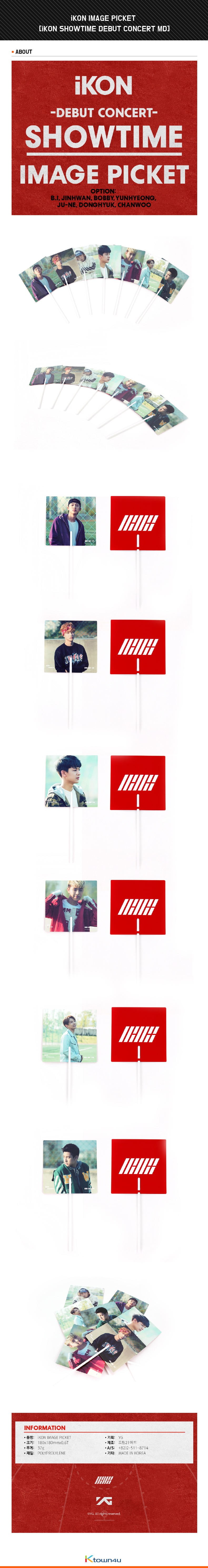 iKON - IMAGE PICKET [iKON SHOWTIME DEBUT CONCERT MD]