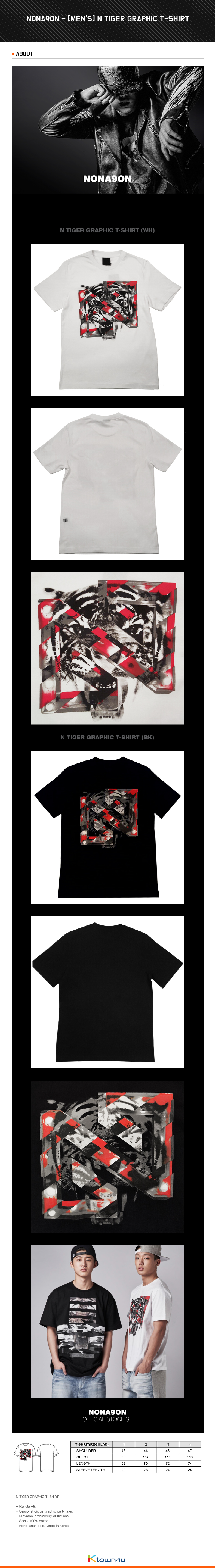 [iKON BOBBY, B.I] NONA9ON - [MEN'S] N TIGER GRAPHIC T-SHIRT