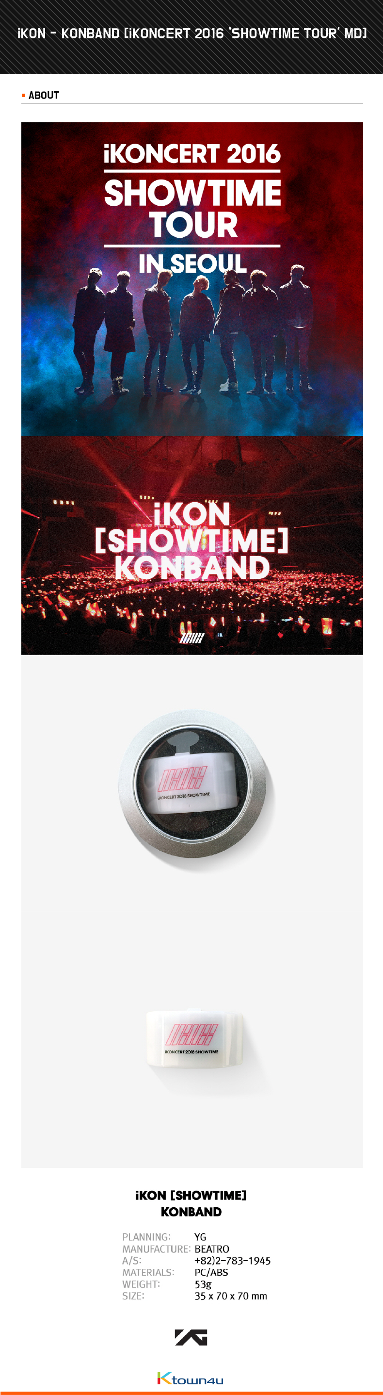 iKON - KONBAND 手环 [iKONCERT 'SHOWTIME TOUR' 周边]