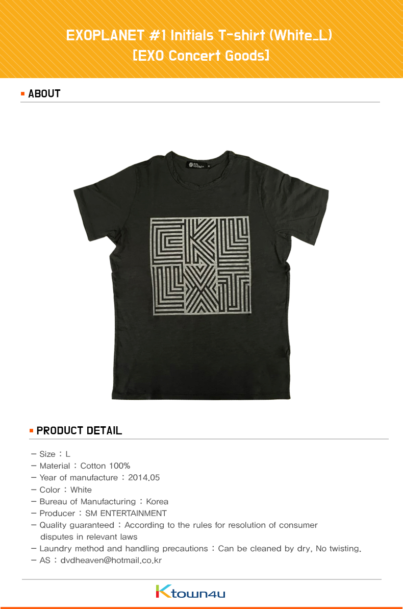 EXOPLANET #1 Initials T-shirt (White_L) [EXO Concert Goods]