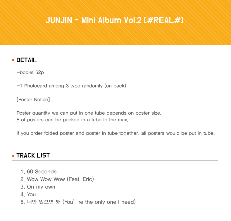 JUNJIN - Mini Album Vol.2 [#REAL#]