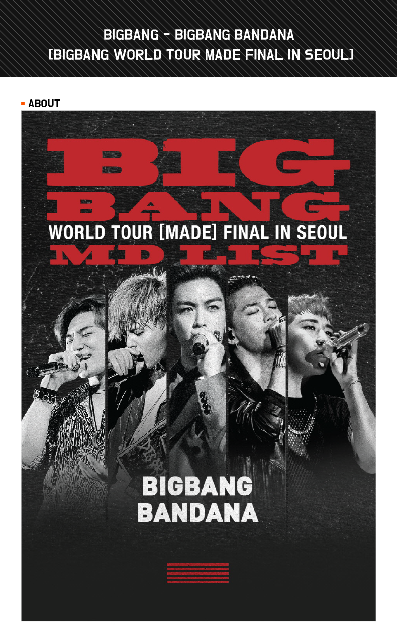 BIGBANG - 大方巾 [BIGBANG WORLD TOUR MADE FINAL IN SEOUL周边]