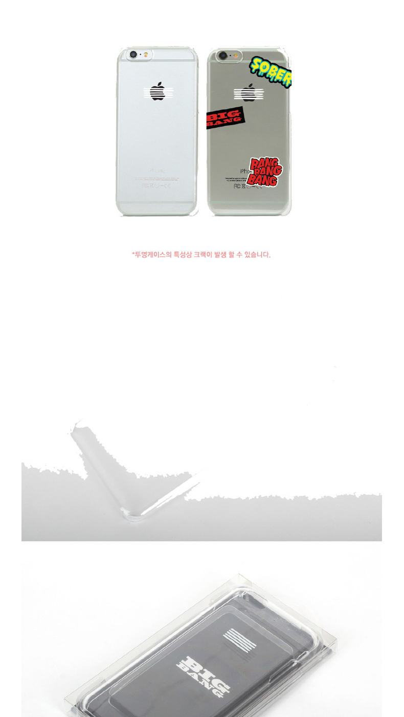 BIGBANG - PHONECASE IPHONE 6PLUS [BIGBANG WORLD TOUR MADE FINAL IN SEOUL]