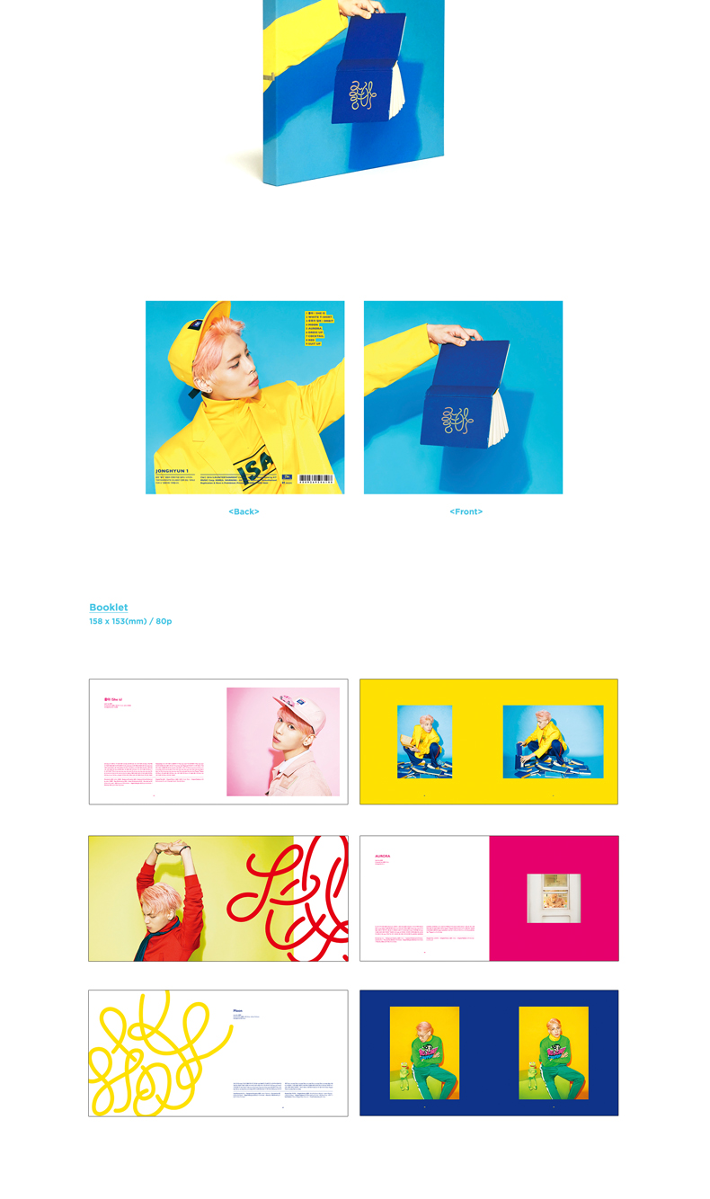 SHINEE : JongHyun - Album Vol.1 [She is(좋아)]