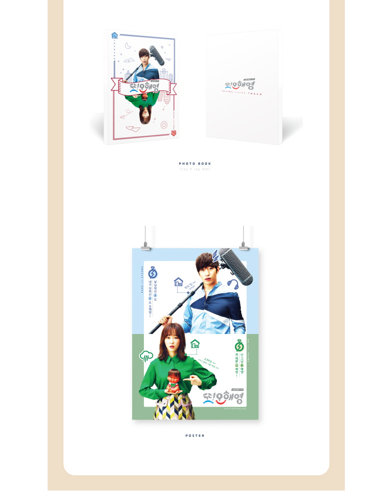 Poster + Another Oh Hae-young O.S.T - tvN Drama (Kihno Card Edition)