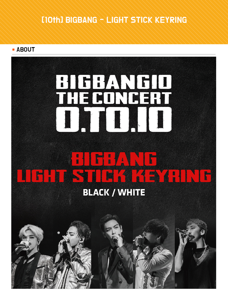 [10th] BIGBANG - LIGHT STICK KEYRING_BLACK