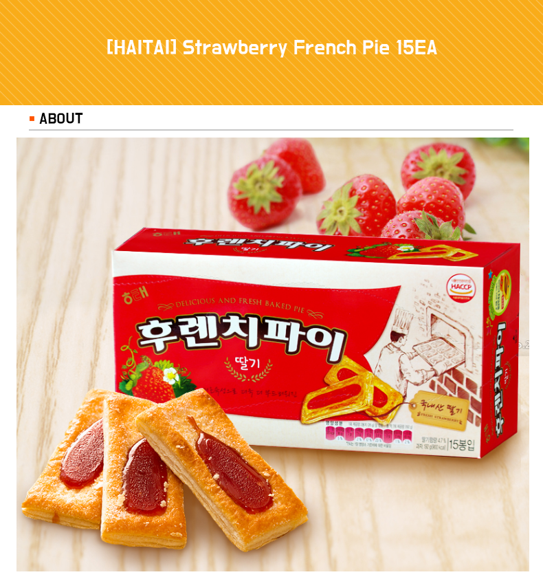 [HAITAI] Strawberry French Pie 15EA
