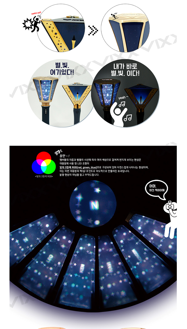 VIXX - OFFICIAL LIGHT STICK Ver.2