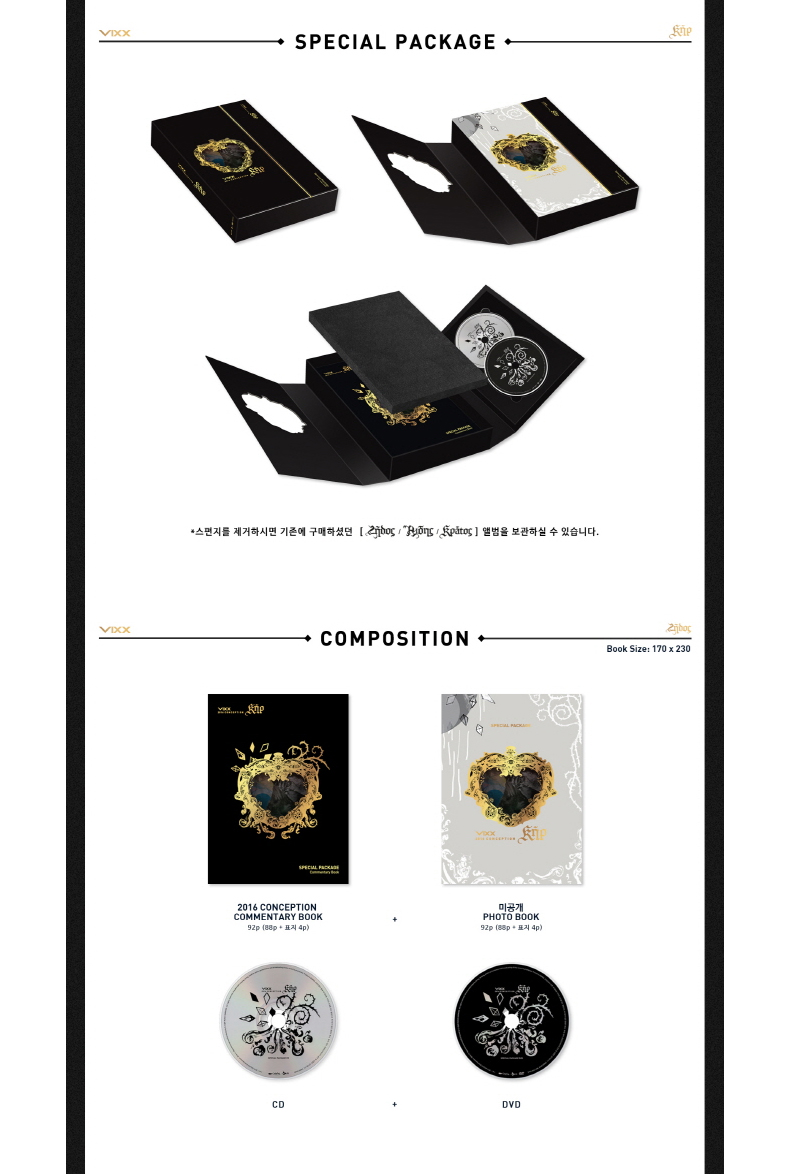 VIXX - VIXX 2016 CONCEPTION KER Special Package (Limited Edition)