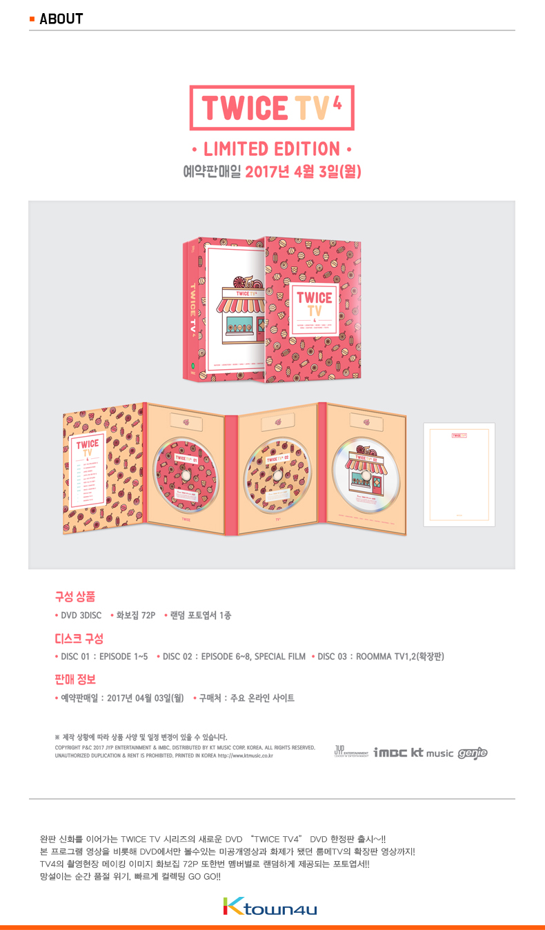 [DVD] TWICE - TWICE TV4 (Limited Edition)