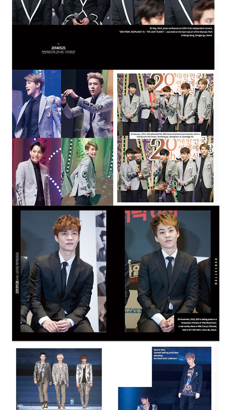 [Photobook] EXO - Special Limited Edition Photobook