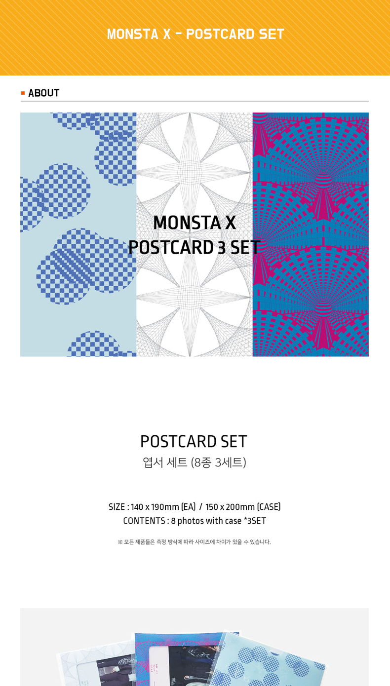 MONSTA X - POSTCARD SET