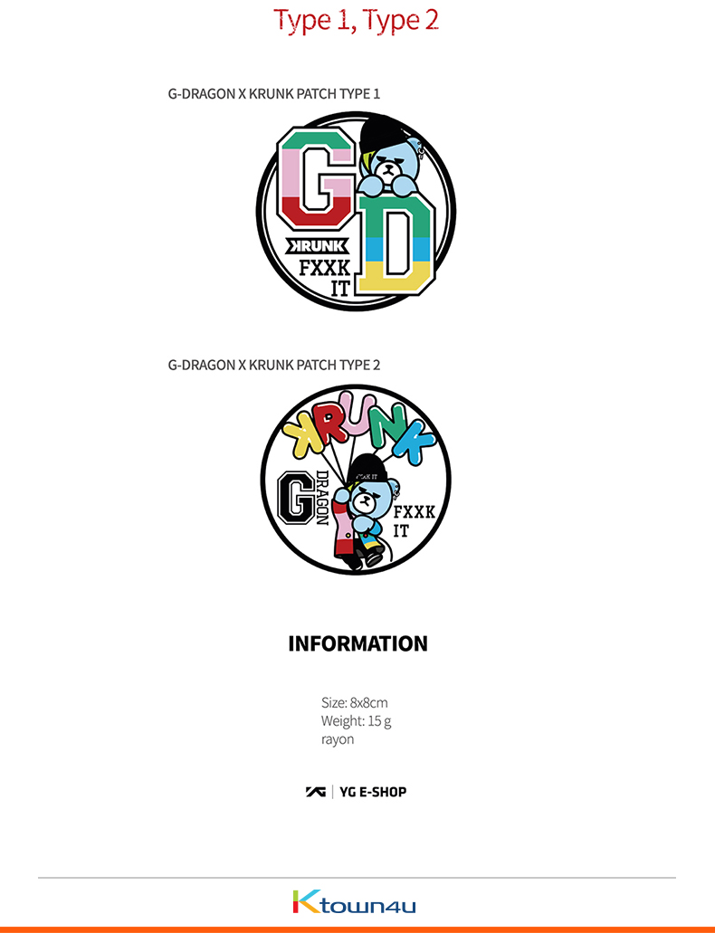 [MOTTE] G-DRAGON - G-DRAGON X KRUNK PATCH (Order can be canceled cause of producing issue)
