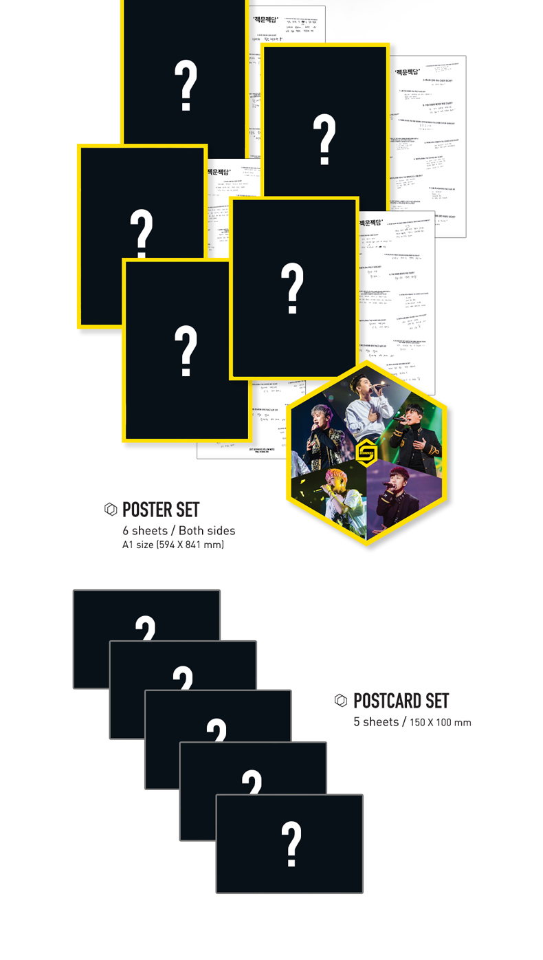 [Blu-Ray] SECHSKIES - 2017 SECHSKIES [YELLOW NOTE] FINAL IN SEOUL Blu-Ray