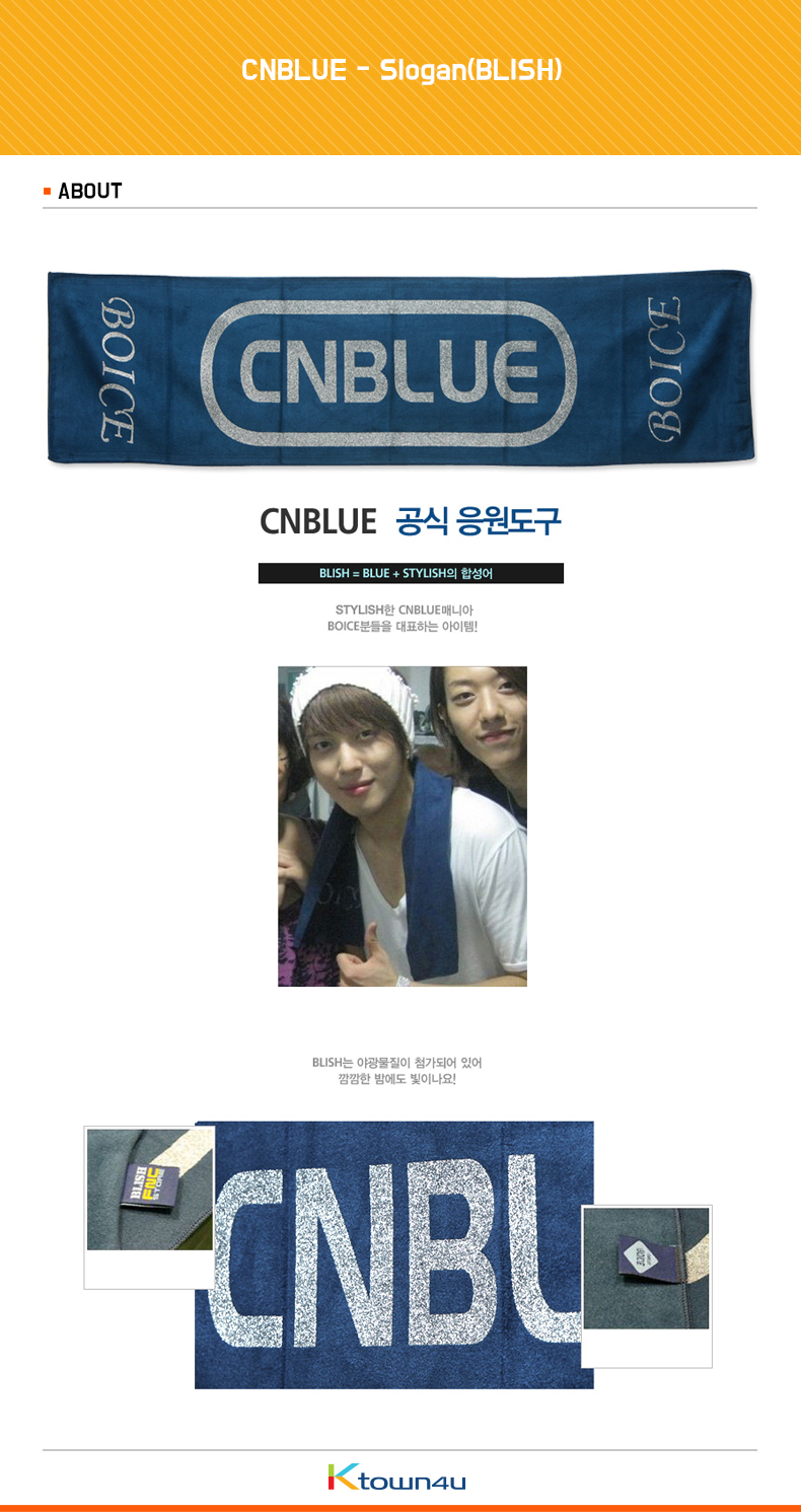 CNBLUE - Slogan(BLISH)