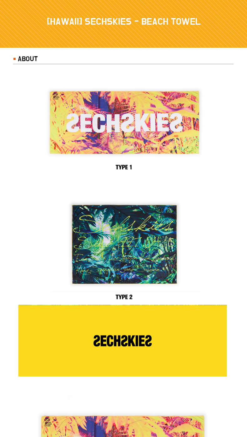 [HAWAII] SECHSKIES - BEACH TOWEL