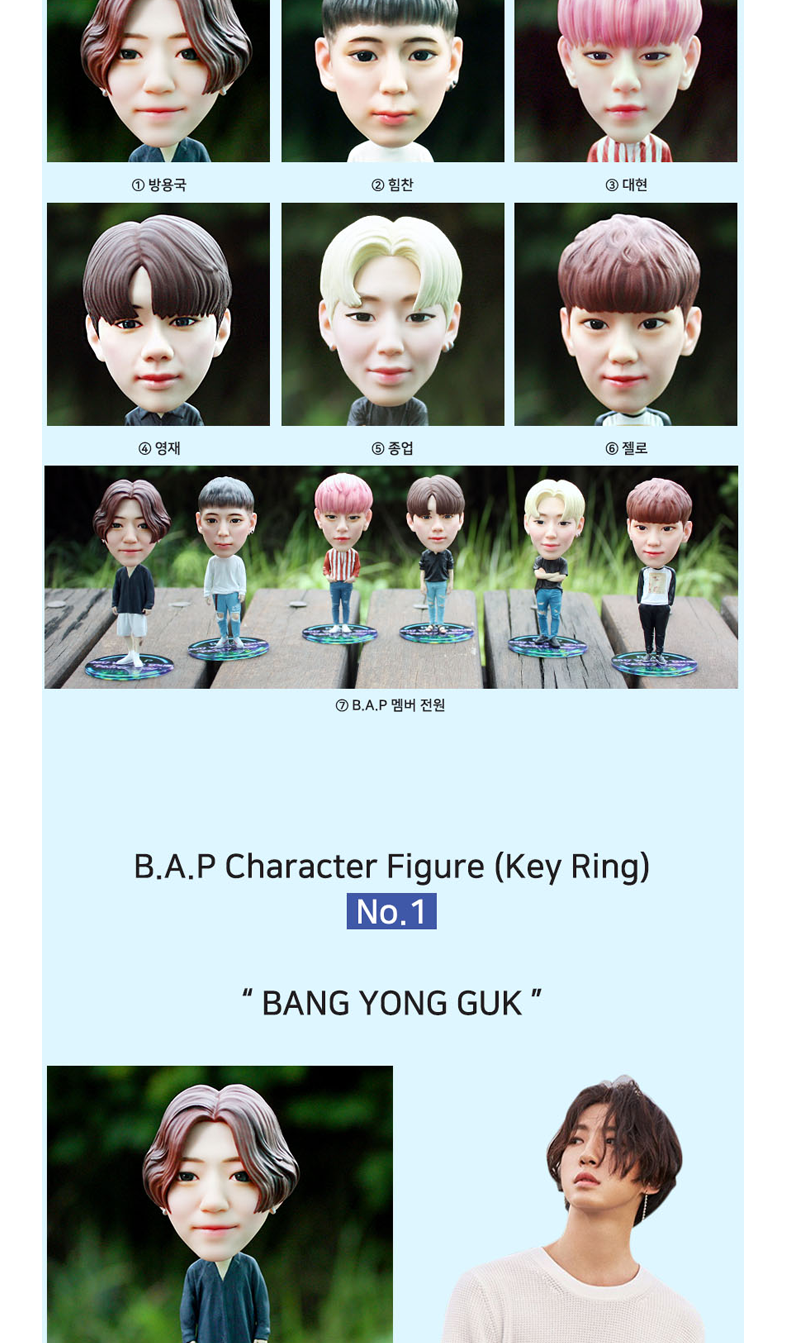 B.A.P - CHARACTER FIGURE KEYRING (MEMBER VER)